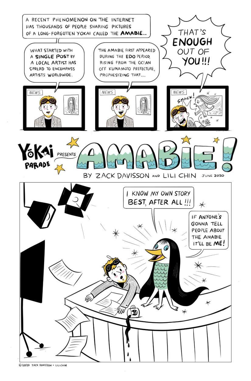 Amabie 1